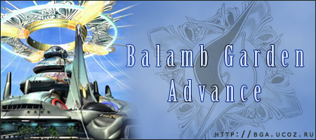 Balamb Garden Advance